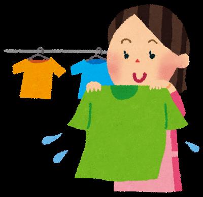 洗濯物の乾かし方