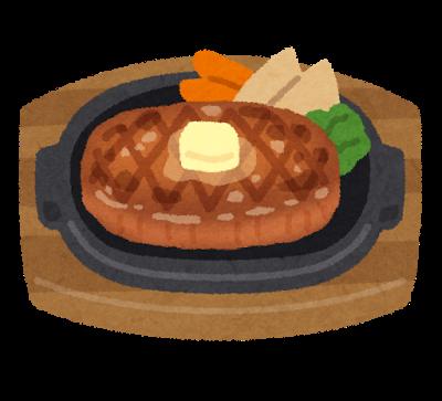 ステーキの染み抜き