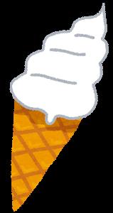 ソフトクリームの染み抜き