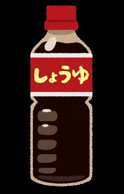 醤油のしみ抜き