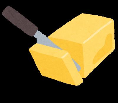 バターのシミ