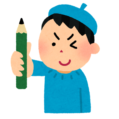鉛筆のシミの落とし方