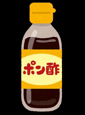 ポン酢のシミ