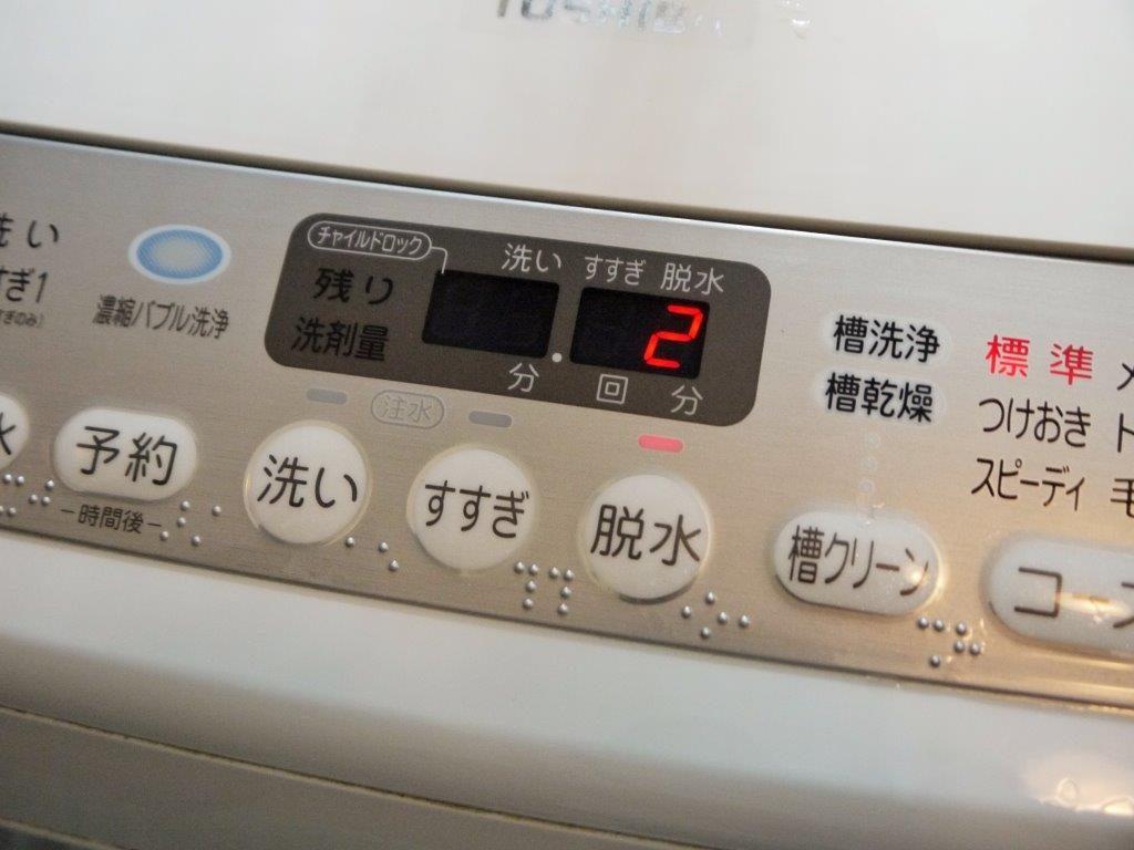 礼服の洗い方