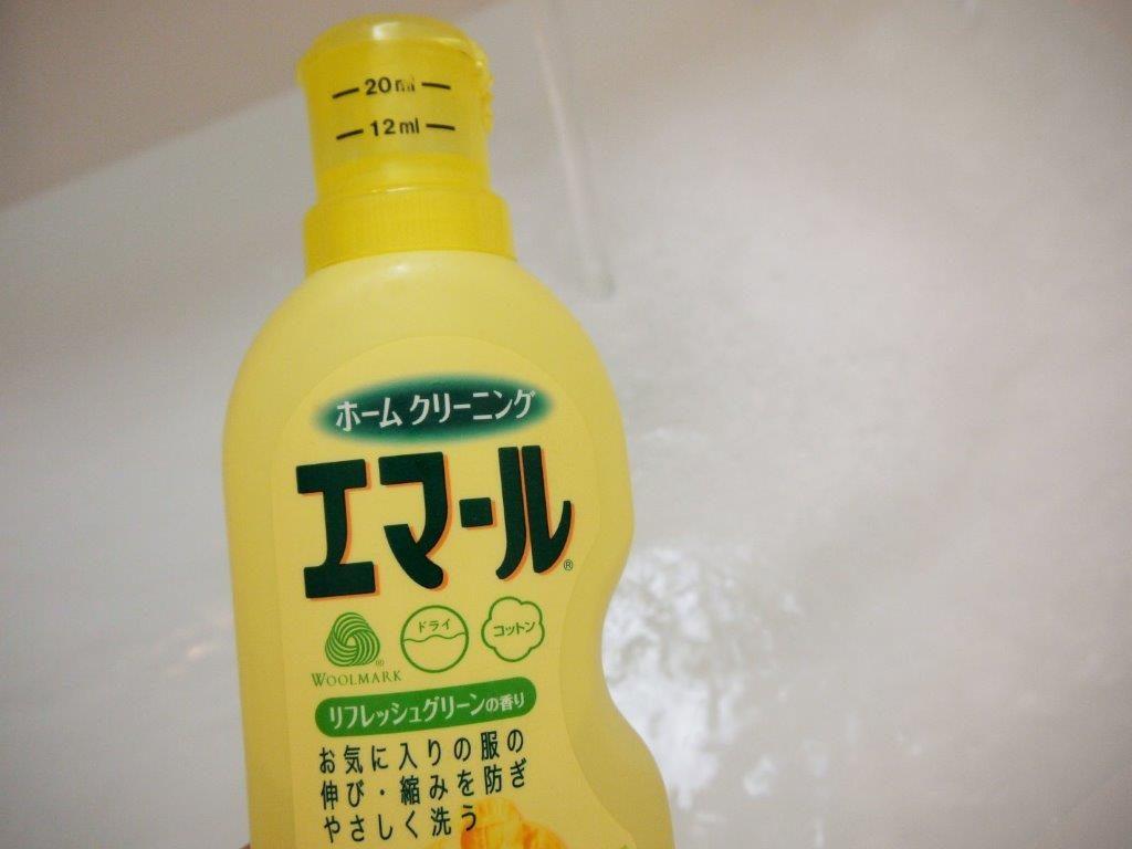 ぬいぐるみ洗い方