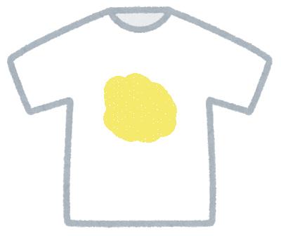 黄色いシミ