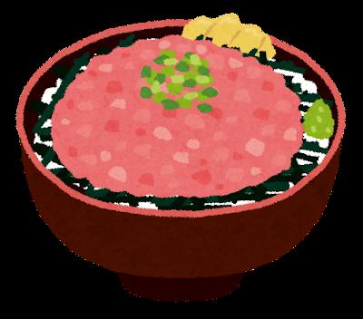ネギトロ丼